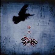 陽炎-Sadie-
