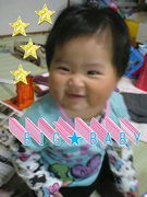 ☆BIG★BABY☆