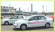 松阪自動車学校