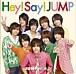 Hey!Say!JUMP 全国ツアー 2012