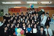 ★'09卒水俣高校3-4★