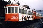 野上電気鉄道