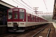 近鉄大阪線!