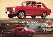 祝40年。。。SunnyでB10♪