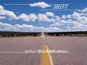 【Shift】