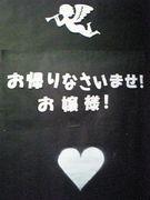 3年F組KITAせんせぇ〜!