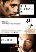 韓国語:釜山及び慶尚道方言!