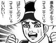 ☆-Play-ギルティギア広島系☆