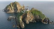船で獨島(竹島)を通って日韓交流
