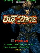 OUT ZONE アウトゾーン