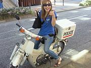FUG JAPAN