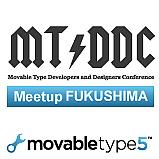 MTDDC Meetup FUKUSHIMA 2010