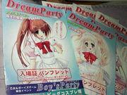 DreamParty ドリームパーティ