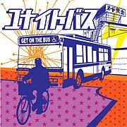 【Unite】ユナイトバス【Bus】