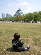 子供と楽しむ☆大阪鶴見周辺ママ