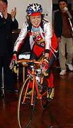 自転車名人