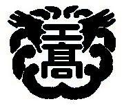 静岡県立吉原工業高等学校生徒会