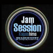 Jam Session@鹿児島