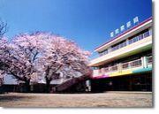 藤沢市 六会幼稚園