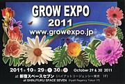 GROW EXPO 2011