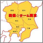 豊田自動織機 2011年入社 関東