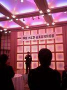 「東海高校」2003年卒の会