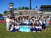 ★☆H16年度卒業3年5組☆★