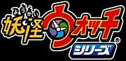3DS妖怪ウォッチ総合