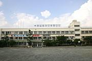 江戸川区立松江小学校