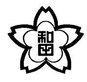 新座市大和田小学校OB