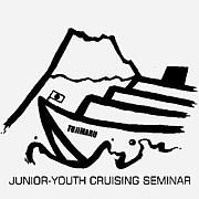 富士市青少年の船