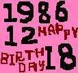 1986年12月18日生まれ、集合!!