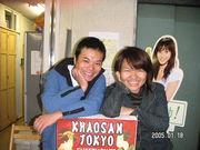 カオサン東京 上野店