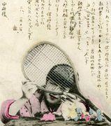 龍野高校ソフトテニス部