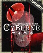 CYBERNE(サイバネ)