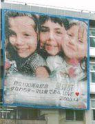 2001年佐原高校卒業生