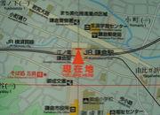 鎌倉に行こうよ!