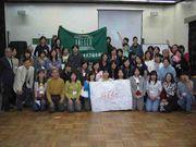 We  love 寺子屋 プロジェクト