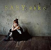aikoのbeatが好き