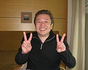 大間ジロー研究会