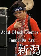 ABC*JDA/新潟