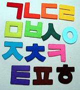 たこ姫の韓国語