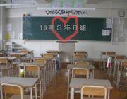 ★10期3年8組★