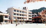 広島市立飯室小学校