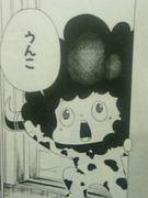 カワユス★ランボさん