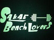 SAKAE Bench Lovers