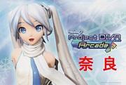 -Project DIVA Arcade-【奈良】