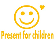 Present for children