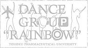 """東北薬科大学ダンス部""""RainBow"""""""