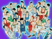 team inogashira